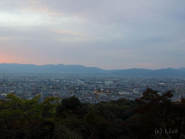 Kyoto látképe